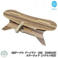 CAMPOOPARTS C型テーブル ブーメラン MINI カラーウッド(メラミン天板) 【MOUNTAIN】 C-TABLE Boomerang W400 【キャンプ用品】