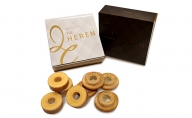 バウムクーヘン ソフト&ハードタイプミニ8個(GiftBOX入)