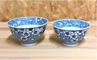 AA70-107 伝統工芸士 惣次郎窯作 渦桜紋 夫婦茶碗 陶窯みかわや