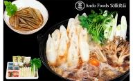 新米 きりたんぽ 鍋 セット 3人前 ( じゅんさい カップ付 ) 【 安藤食品 】