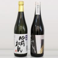 B−159.吟醸肥前杜氏・大和&純米本みりんセット