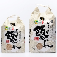 P−040.【定期便5回】特別栽培米8kg(玄米)