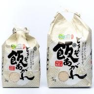 P−041.【定期便5回】特別栽培米8kg(白米)