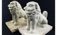 富盛の石彫大獅子【レプリカ】2体セット
