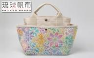 「琉球帆布」お散歩バッグ (pokke104サンゴの花畑)
