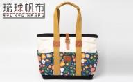 「琉球帆布」アートクラフトマンバッグ (mirei)