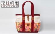 「琉球帆布」アートクラフトマンバッグ (RYUKA バタフライ)