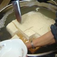 【C1-003】田舎豆腐作り体験(体験交流型メニュー)