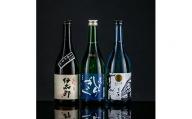 東部蔵元 吟醸・純米吟醸のみ比べセットト<田野町、安芸市共通返礼品>