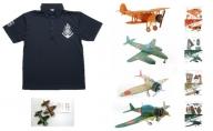 オリジナル ポロシャツ(ネイビー)、ペーパークラフト 4種類、零戦形 箸置き 2種類セット