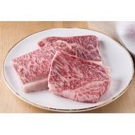 【C2-011】松浦食肉組合厳選 A4ランク以上長崎和牛ロースステーキ230g×3枚(ステーキソース付)