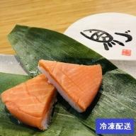 【冷凍】ます寿司 小樽15cm×3個 ますの寿司 ますの寿し ますのすし 鱒寿し 富山 魚津