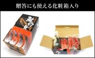 新巻鮭姿切身3kg前後 オホーツク産