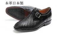 ビジネスシューズ 本革 革靴 カンガルー革 通気性 メッシュ モンク 紳士靴 4E ワイド No.1275 ブラック