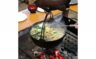 【F4-001】しし鍋作り体験(体験交流型メニュー)