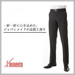 【F0-001】紳士オーダースラックス(ビジネスタイプ)