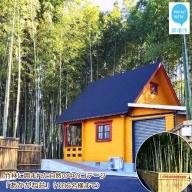 竹林に囲まれた自然の中のコテージ 「あかがね荘」(1棟貸し別荘1泊・6名様まで利用可) 新居浜インターから車で1分