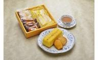 マイヤーレモンパウンドケーキ&焼き菓子詰め合せセットA05