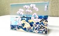 葛飾北斎アクリル楯(アートディスプレイ)「東海道品川御殿山ノ不二」