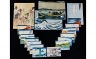 開館記念展「図録」及びハンドブック等オリジナル商品
