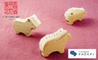 「すみだモダン」宇野刷毛ブラシ製作所 アニマルブラシ 女性用セット(身体・顔・爪)
