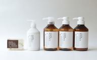 松山油脂 LEAF&BOTANICS Bセット(5種)