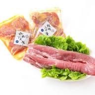 山形県庄内SPF豚最上川ポーク 豚ヒレ(約450g×2本)・豚ヒレ味噌漬けセット