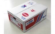 香川県オリジナル品種 小原紅早生みかん 約5kg
