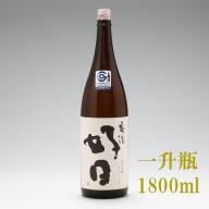 鯉川酒造 純米吟醸「亀治好日」(一升瓶1800ml×1本)