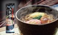 長野粉碾屋造り八割蕎麦220g×15入 乾麺 乾めん 麺類 長野 ソバ セット