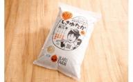 【2年産】すっごいもちもち  「しきゆたか」  玄米【5kg】【C001SM1】