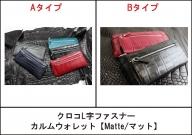【2636-0370】クロコL字ファスナー カルムウォレット/長財布 革 クロコダイル