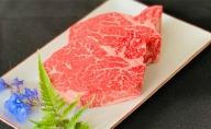 【国産牛】ヒレステーキ150g×2枚