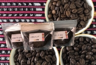 cafe de zocalo 自家焙煎 コーヒー豆 3種セット各100g(ケニアAA・エチオピアシダモ・ソカロブレンド)