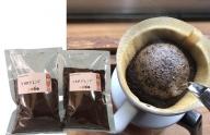 cafe de zocalo 自家焙煎 挽豆コーヒー ソカロブレンド200g(100g×2袋)