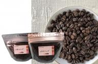 cafe de zocalo 自家焙煎 コーヒー豆 ソカロブレンド200g(100g×2袋)