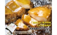 ZG6014_和歌山産煮アワビ スライス 【湯浅たまり醤油使用ぶどう山椒風味】 160g