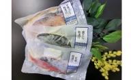 【冷凍・小分け】粕漬け3種セット(ブリ・紅鮭・銀ダラ 各2切)