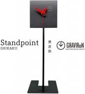 GRAVIRoN Standpoint SHIKAKU 黒皮鉄(置き時計)(幸田町寄付管理番号2011)