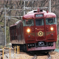 観光列車「ろくもん」食事付きプラン ご招待(2名様)