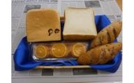 1180.高級食パン「金の城」と米粉パン「たかきび」、オレンジパウンドケーキセット