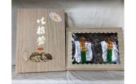 1188.自然豊かな浜田市弥栄町で原木栽培した「干し椎茸どんこセット」