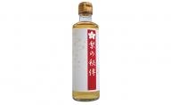 梨の秘傳(醸造酢)4本セット
