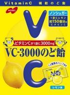 ノーベル製菓VC-3000のど飴 24袋