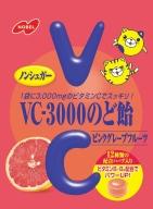 ノーベル製菓VC-3000のど飴ピンクグレープフルーツ 24袋