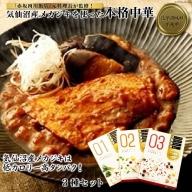 『赤坂四川飯店』元調理長が監修!気仙沼産メカジキを使った本格中華