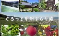 スニーカー「pear's」ジューシーな梨をポップにデザイン!【受注制作】