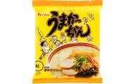 うまかっちゃん(90袋)<5袋パック×18セット> ハウス食品(株)