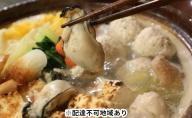 丸十水産 広島牡蠣 鍋セット2人前