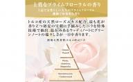 ファーファ ファインフレグランス 洗剤・柔軟剤 ボーテセット(大)